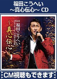 [CD]ニニ・ロッソ映画の世界CD2枚組 | えいおと テレビCM