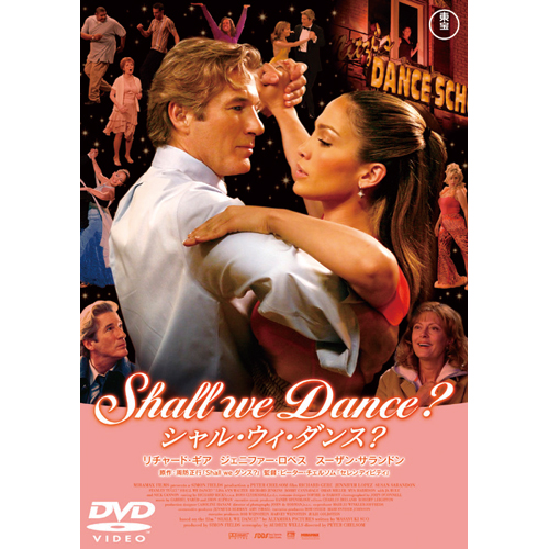 Shall we Dance? DVD 2枚組